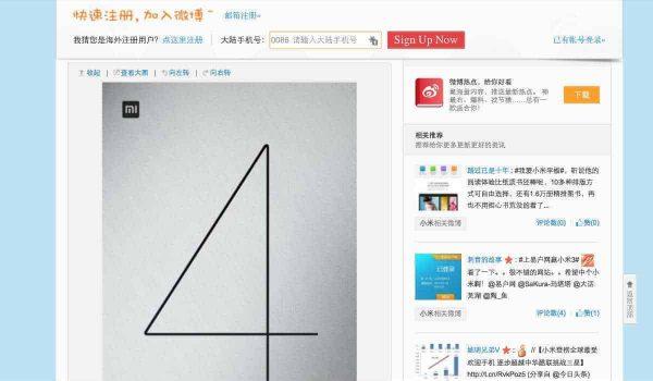 Xiaomi Mi 4 op 22 juli