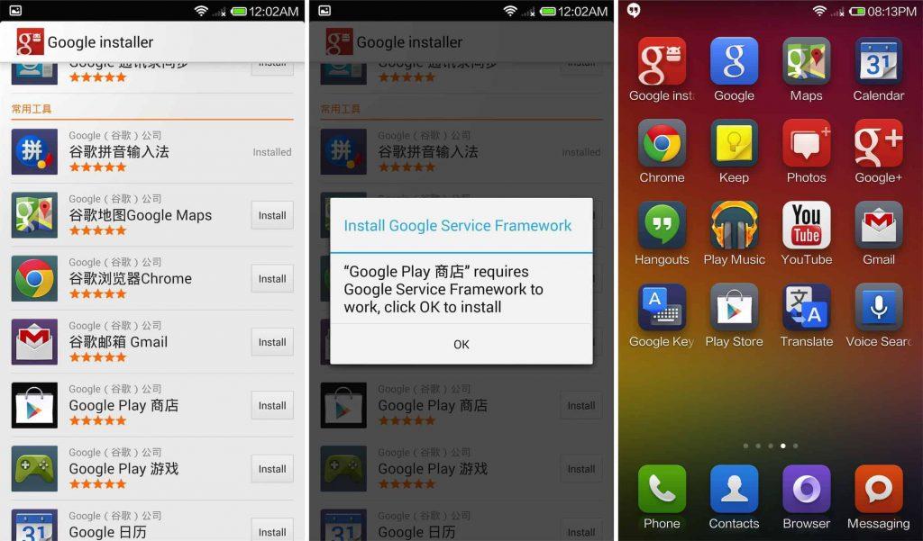 Google Play Store installeren op Xiaomi smartphones