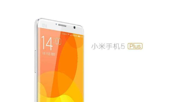 Xiaomi Mi 5 Plus gelekte afbeelding