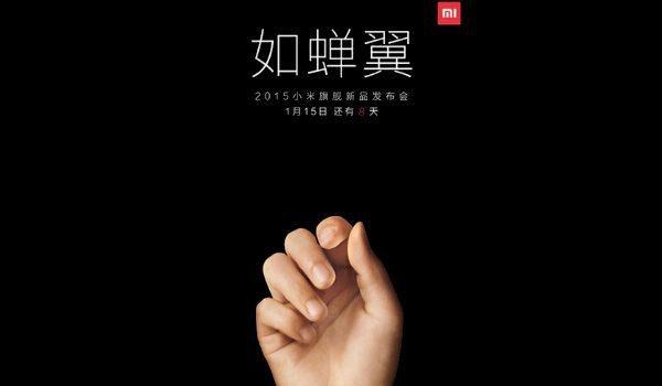 Xiaomi smartphone 5,1 millimeter