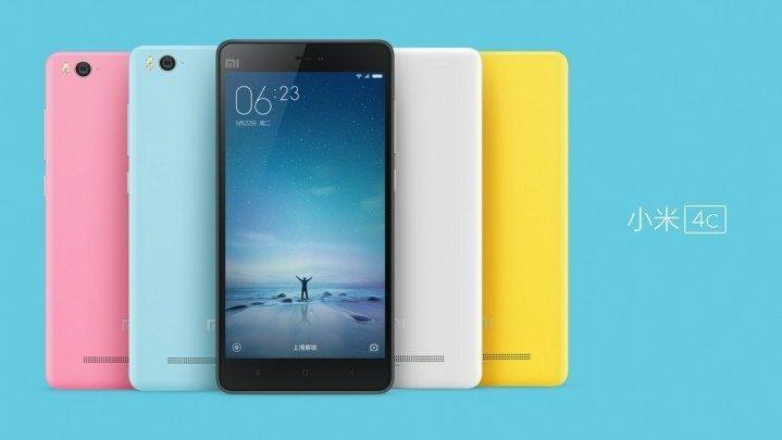 Xiaomi presenteert Xiaomi Mi 4c, Mi Mobile en Mi Bluetooth Speaker