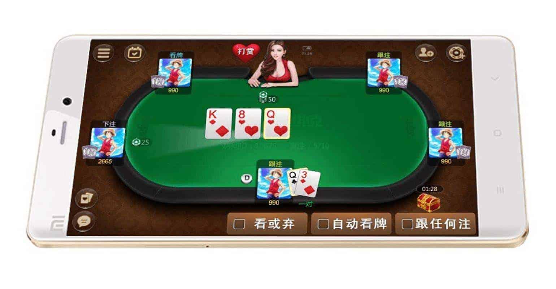 Xiaomi start met verkoop Android games in China