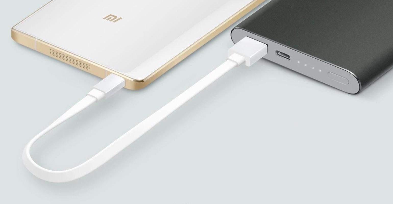Xiaomi Mi Powerbank Pro en Xiaomi Mi 5