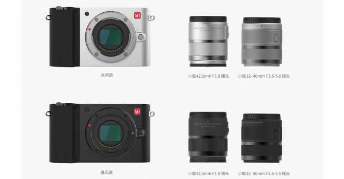 Xiaoyi M1 camera