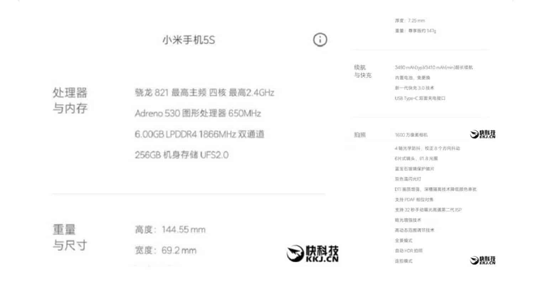 Screenshots Xiaomi Mi5S specs