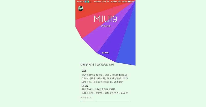 Screenshot MIUI 9 update