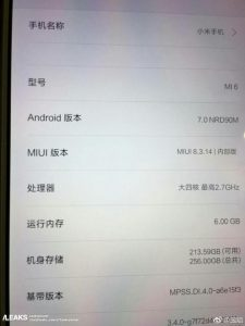xiaomiMi6Screenshot