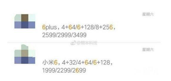 Xiaomi Mi 6 en Mi 6 Plus prijzen en modellen