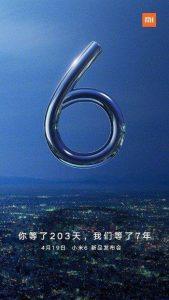 Xiaomi Mi 6 teaser