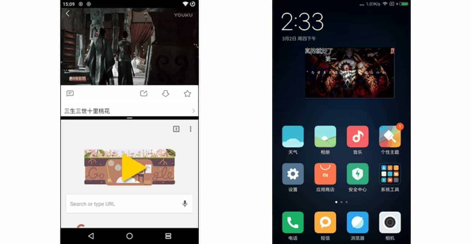 MIUI 9 features gelekt- split screen en picture-in-picture