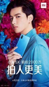 Lancering Xiaomi Mi A2
