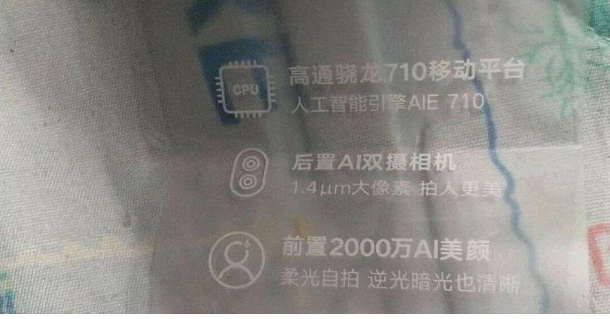 Xiaomi Mi 8 SE, budgetversie