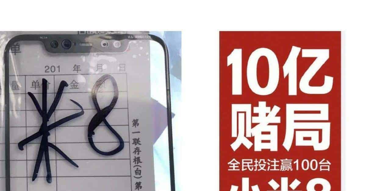 Xiaomi Mi 8 front