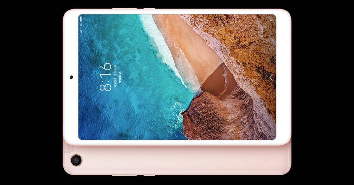 Xiaomi Mi Pad 4 goudkleurig