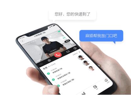 Xiaomi slimme deurbel app