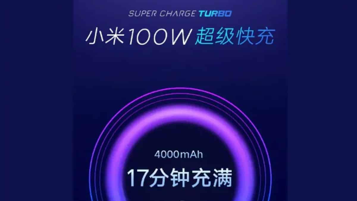 Xiaomi 100W 1