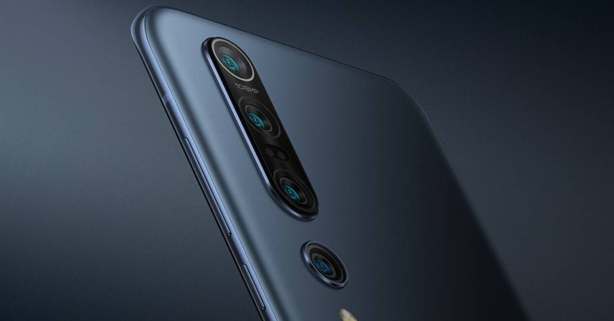 Mi10Pro featured camera