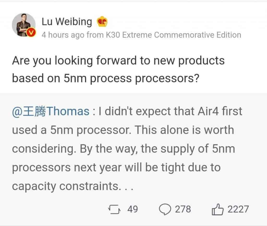 Lu Weibing 5nm processor