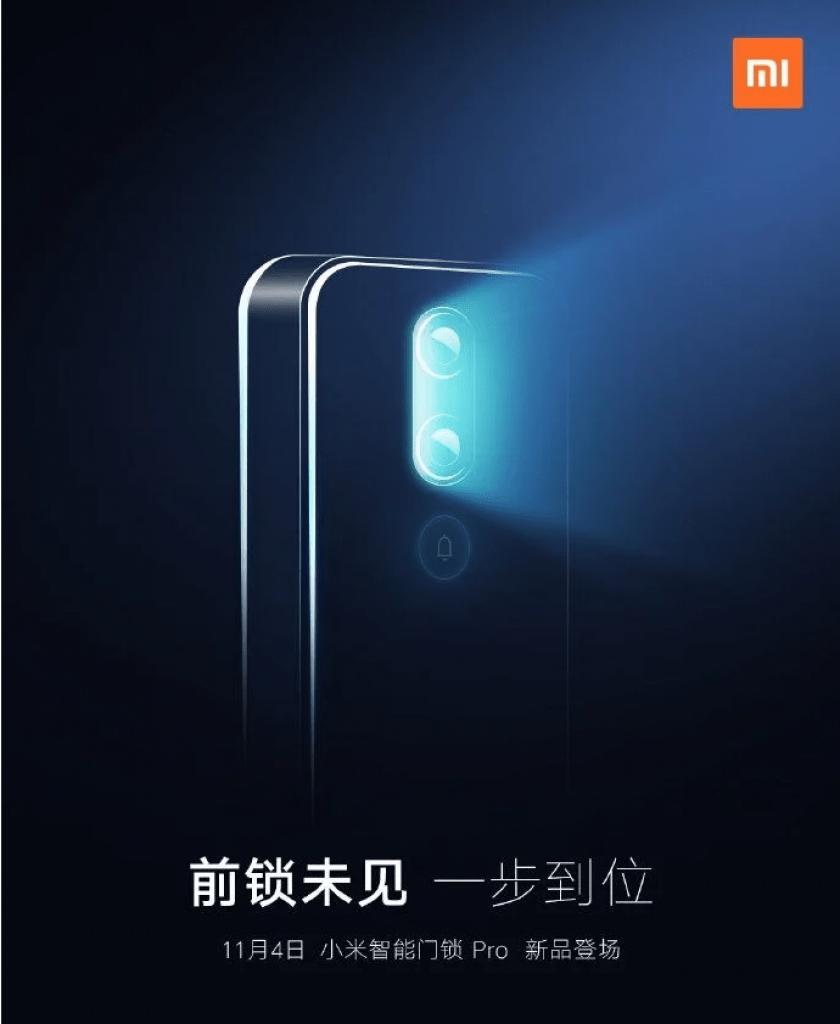 Xiaomi slim slot