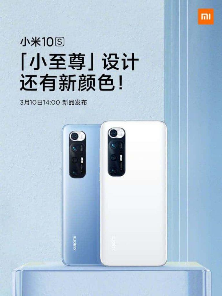 Xiaomi Mi 10S 1