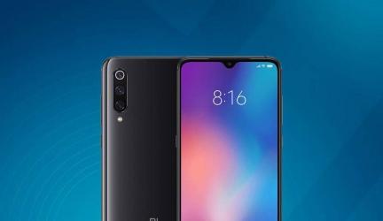 Dit zijn de beste smartphones van Xiaomi om in 2020 te kopen