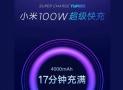 Lanceert Xiaomi binnenkort 100W opladen?