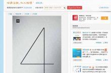 Lancering Xiaomi Mi 4 op 22 juli