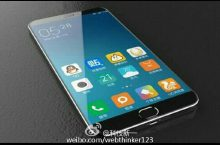 Xiaomi Mi 5 verschenen op webshop, inclusief specificaties