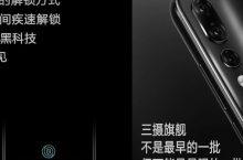 De Xiaomi Mi 9 komt er 'snel' aan, misschien al deze maand
