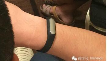 Xiaomi wearable in het wild gezien, krijgt naam Mi Band