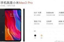 Is het volgende launch-event voor de Xiaomi Mi Max 3?