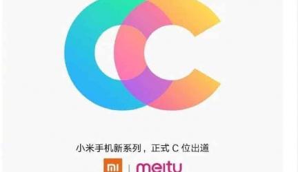 Xiaomi Mi CC: het nieuwe submerk voor de jeugd