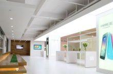 Xiaomi opent jacht op illegaal Xiaomi verkopende webshops