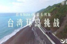 Superioriteit batterij Xiaomi Redmi Note 4X getest in navigatie race